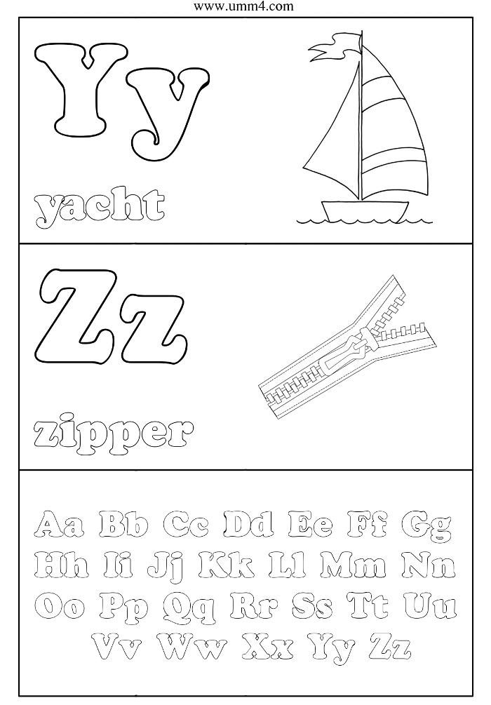английские буквы в картинках для 2 класса нашей семье это