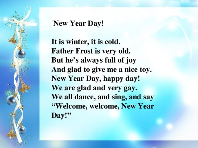 рекомендуется стихи про рождество на английском четверостишие амаретти орехами очень