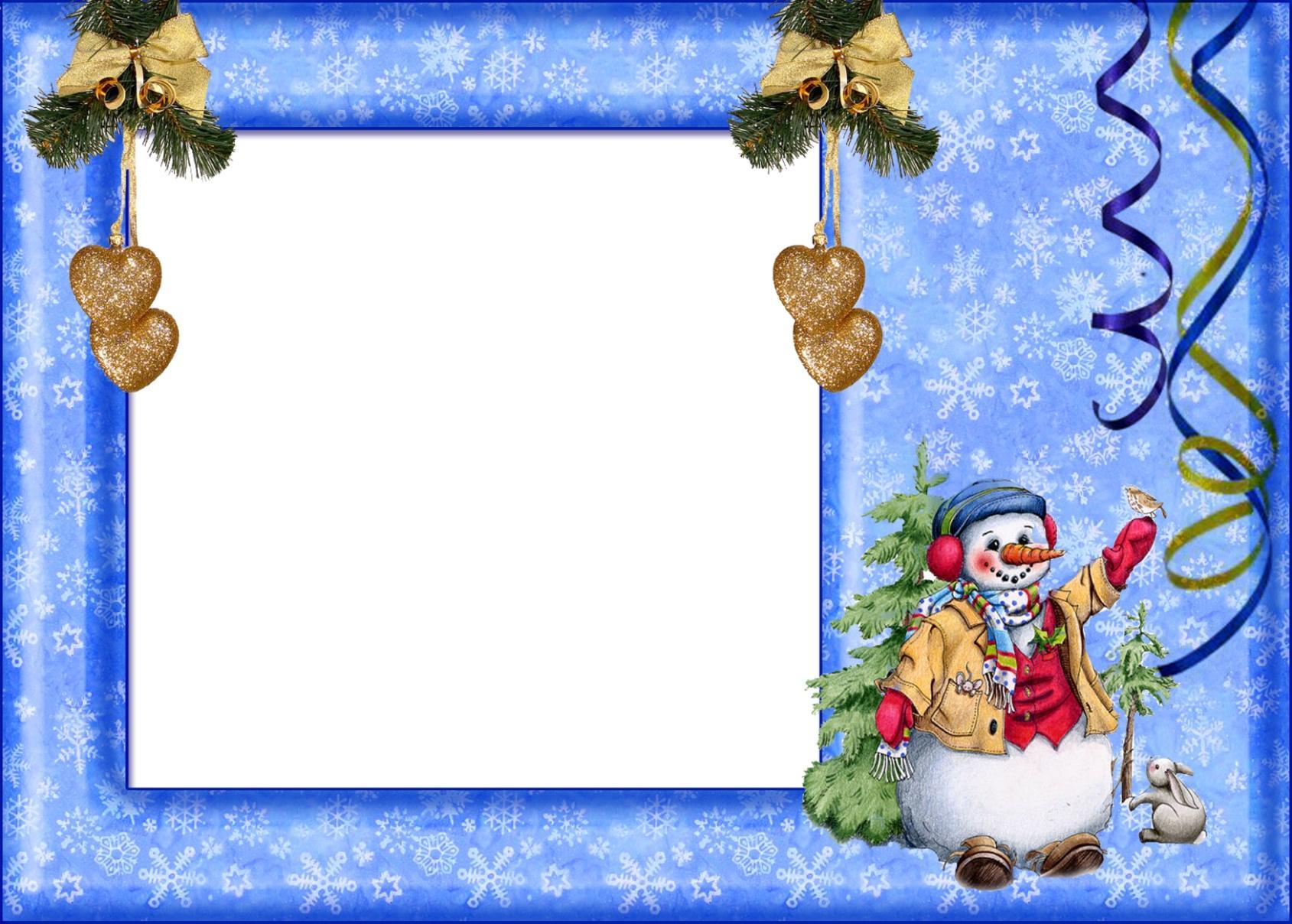шаблон новогодних открыток в ворде время скачивания того