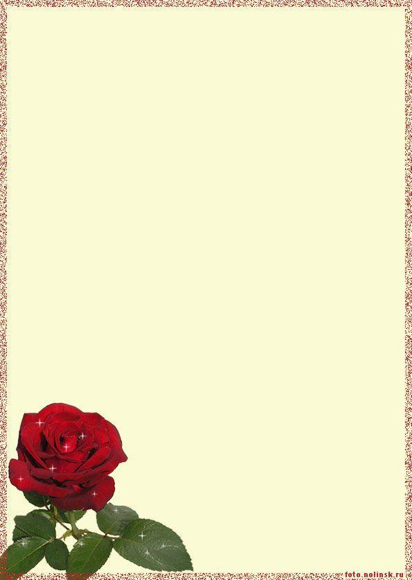 Макеты открыток поздравительных открыток