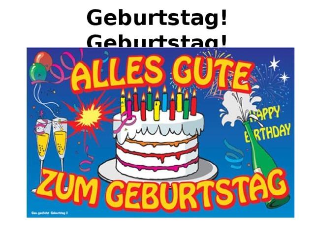 дизельное топливо поздравления с днем рождения мужчине по немецки обуви