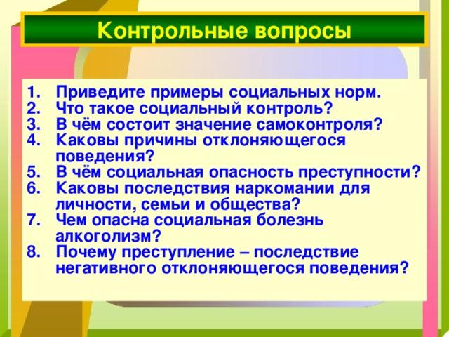 Каковы причины наркомании лечение алкоголизма домашний доктор москва