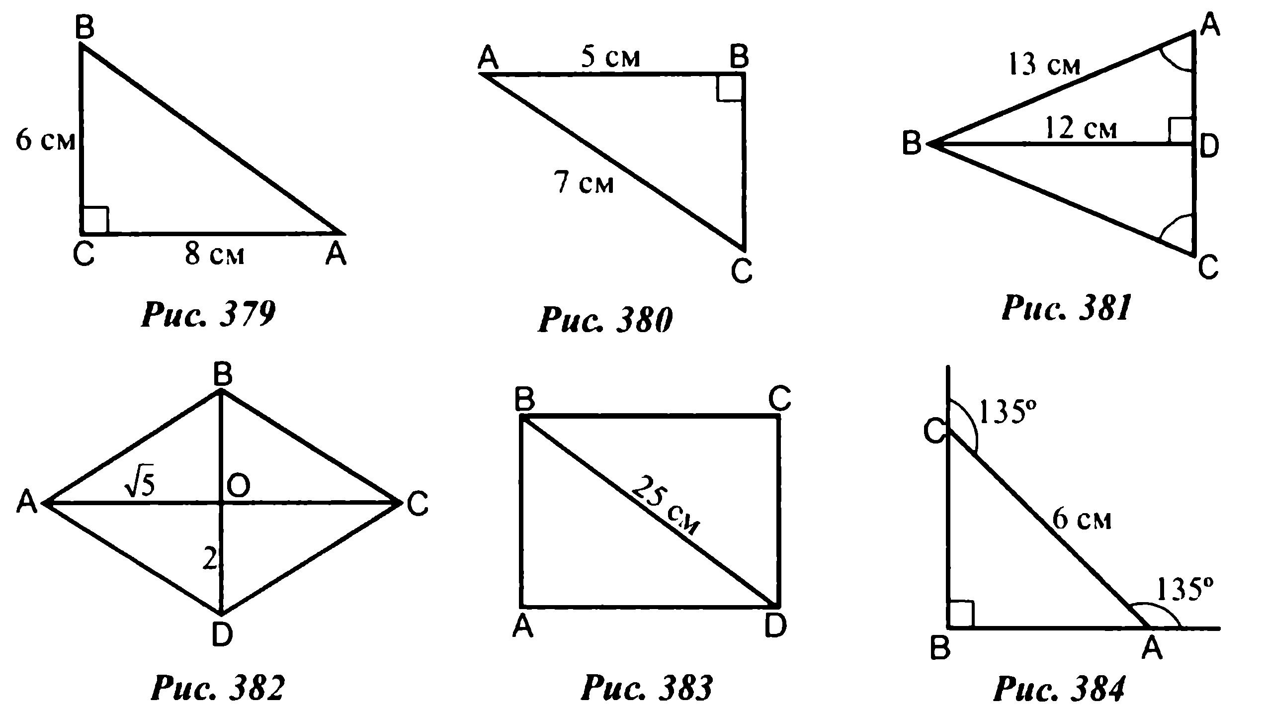 Задачи пифагора с решением для 6 класса механики сплошной среды решение задач