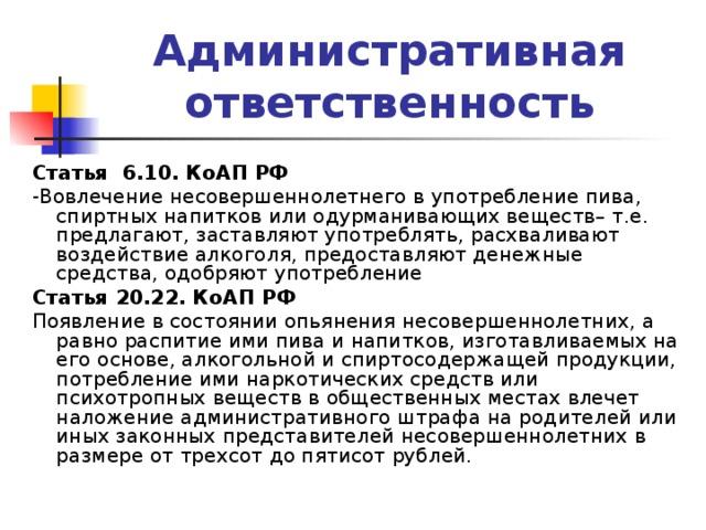 Мрот с 1 января 2020 года в челябинской области