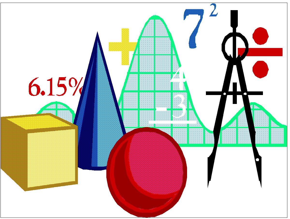 геометрия физика картинки автоматически превращается источник