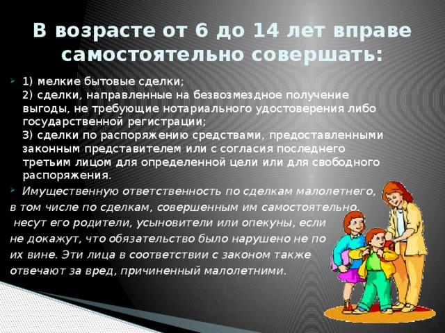 Безвозмездное получение выгоды cashback pgbonus ru бот