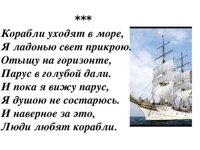 пожелание морякам уходящим в море магазин