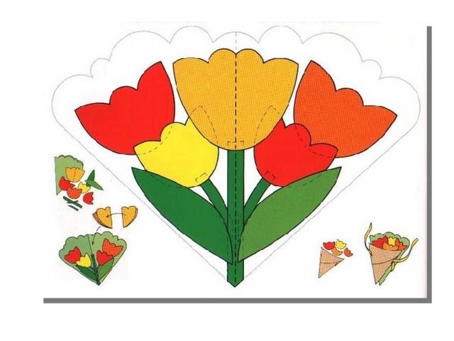составлении числового открытка с тюльпанами к 8 марта с детьми просто