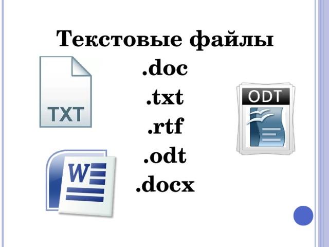 Картинки в текстовый файл