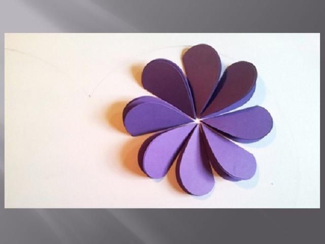 Цветы из бумаги своими руками на открытку из сердечек пошагово