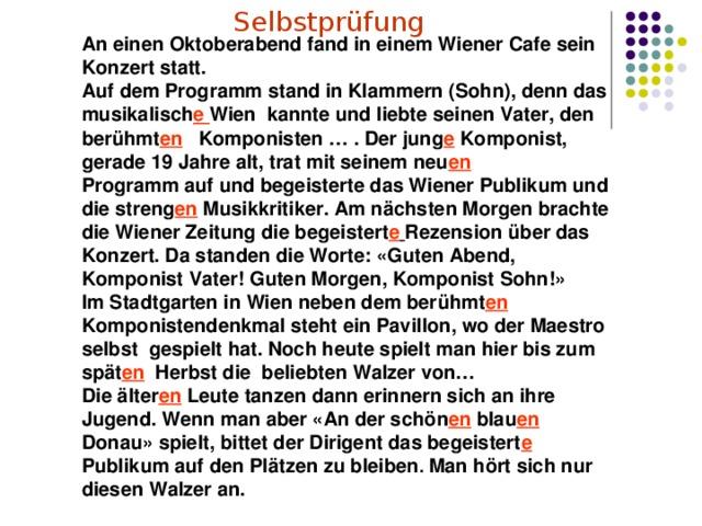 Walzer moderne 2017 wiener lieder Der Eröffnungstanz