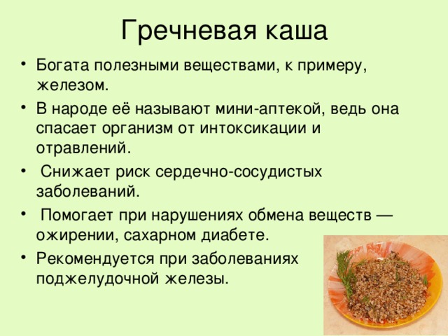 Диета При Отравлении Рвота.