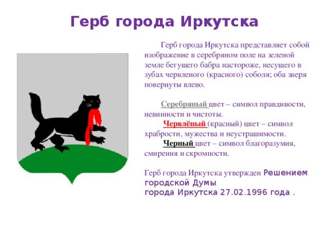 Большой государственный герб российской империи произошло