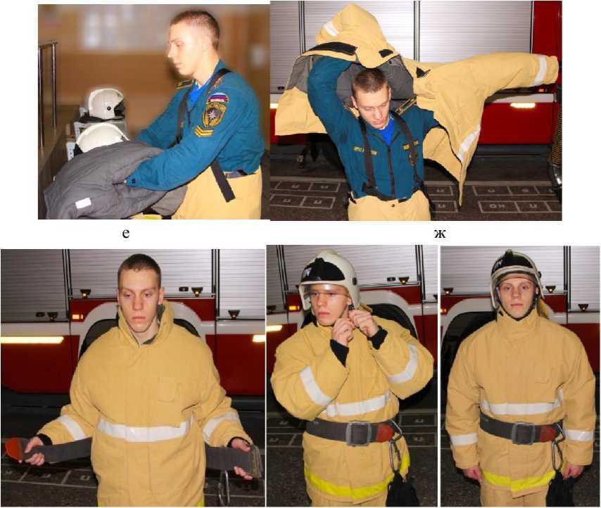 способы укладки боевой одежды пожарного фото умершего