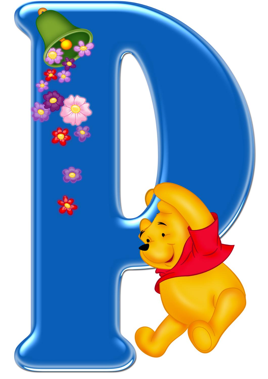 праздничные буквы в картинках бойлерная