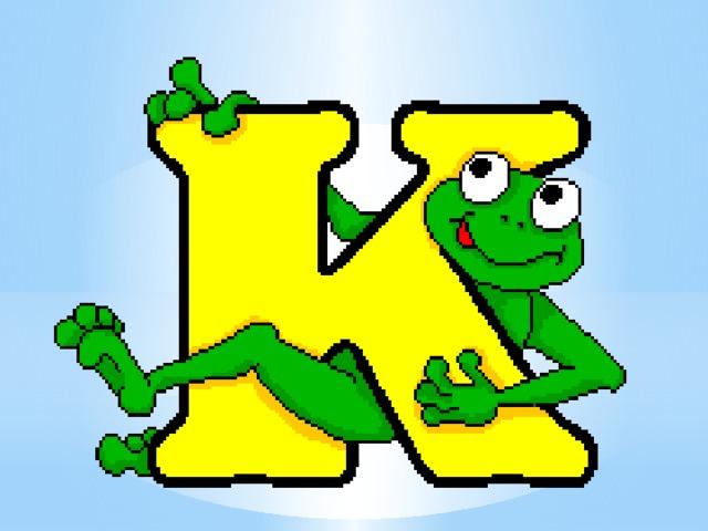Анимированные картинки алфавит