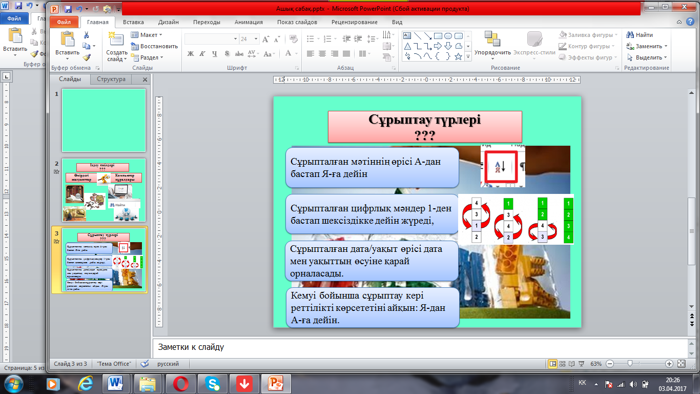 Яндекс ойын автоматтары тегін және тіркеусіз