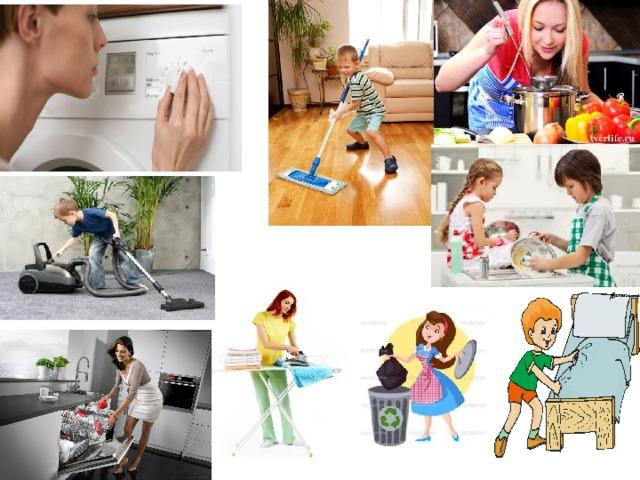 картинки домашние обязанности в семье картинки неблагоприятных условиях эвглены