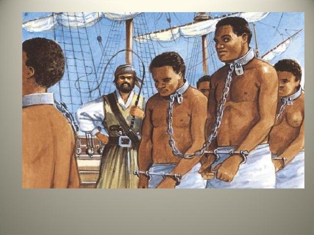 Рабство | 480x640
