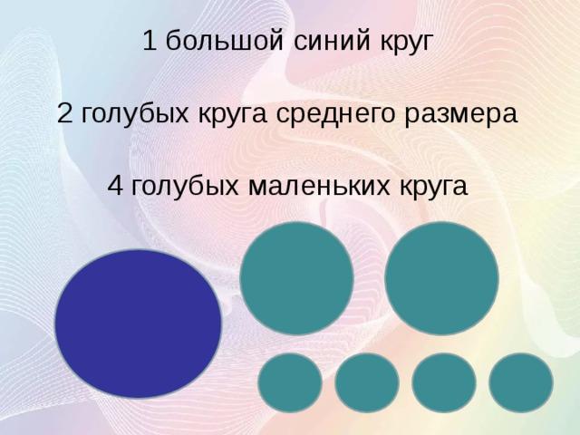 Аппликация из кругов цветной бумаги