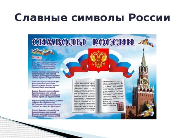 Поздравление с днем работника уфсин россии заказ