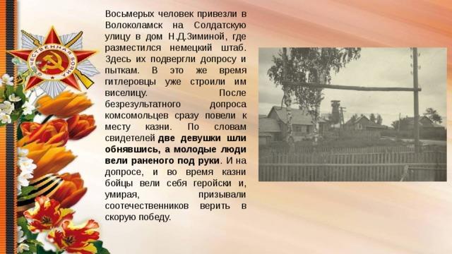 Работа в волоколамске для девушки работа в краснотурьинск