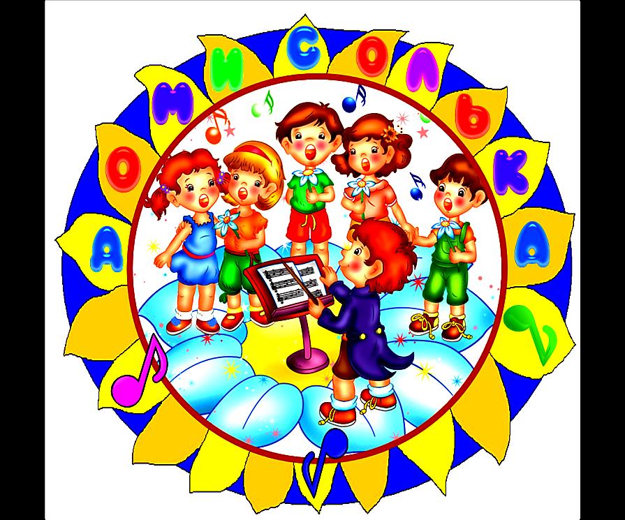 Детские картинки музыка в детском саду
