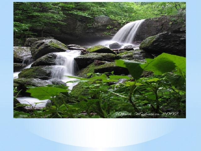 пятый, самый широкий, водопад «Хрустальный» находится на расстоянии 250-300 метров от каскада. Водопад «Хрустальный» состоит из трех ступеней. Выше водопадов по течению ручья начинаются пороги.