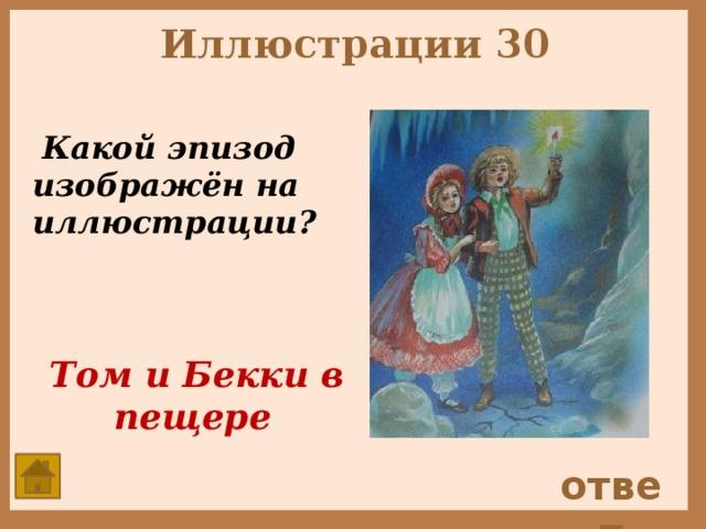 Справочник Д.Э. Розенталя
