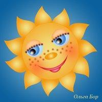 Солнце веснушки картинки