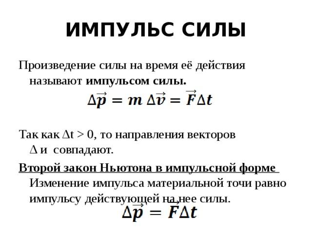 формулы решения задач гдзс