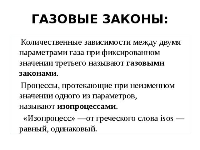 кредиты в городе москве