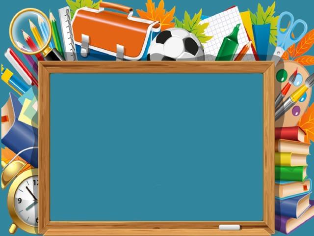 Картинки шаблоны для конкурсов в школе