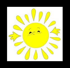 Картинка солнышко без улыбки для рефлексии