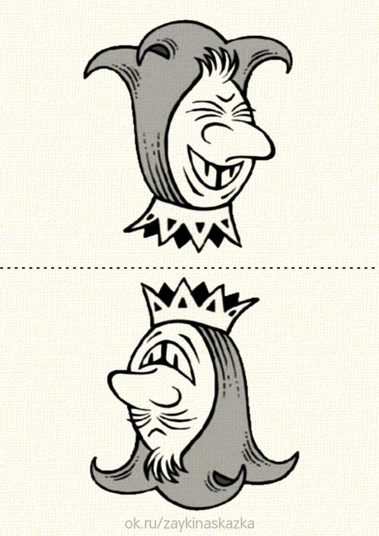 Картинки перевертыши смешные для детей природа