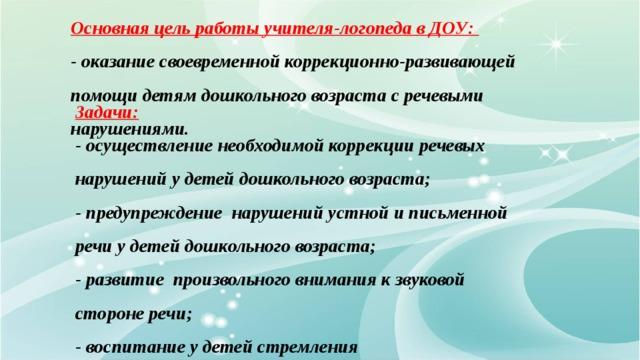 Основная организация работы бухгалтера вакансии бухгалтера бюджетной организации тольятти