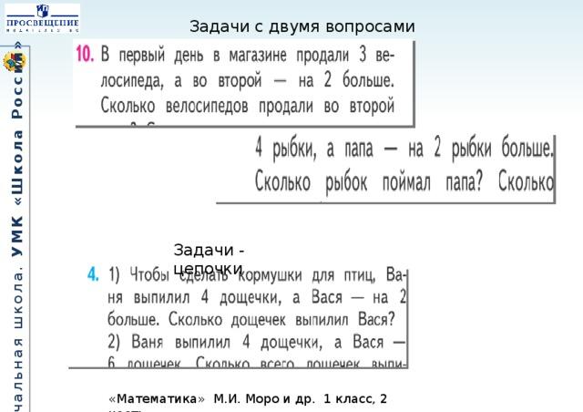 определение синуса косинуса тангенса решение задач