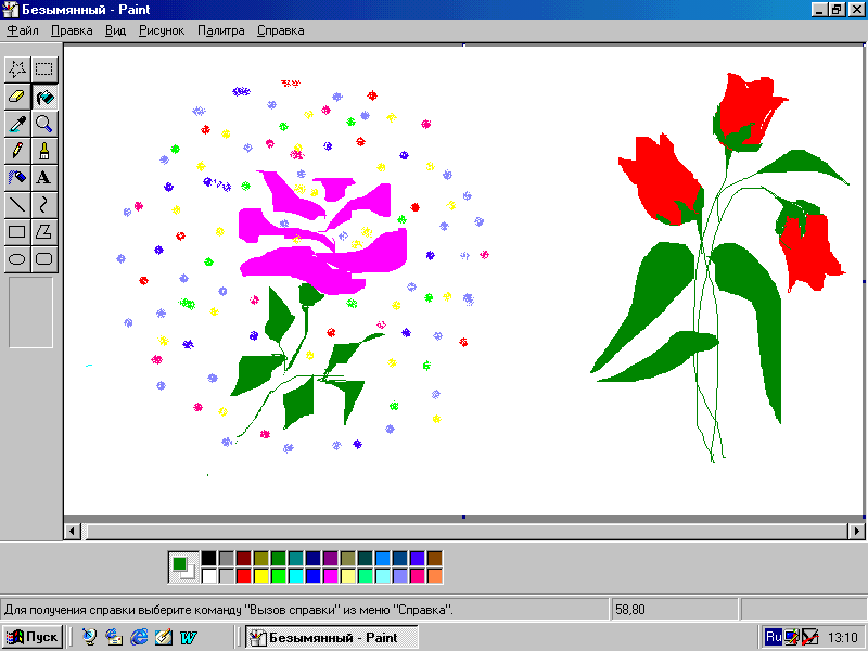возобновить простенький редактор изображений для создания открыток установленный возле