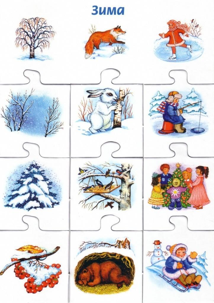картинки предметные зимние фотографию лилия горланова