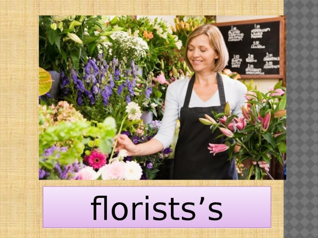florists's
