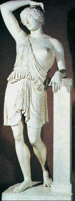 Реферат выдающиеся скульпторы эллады 4464
