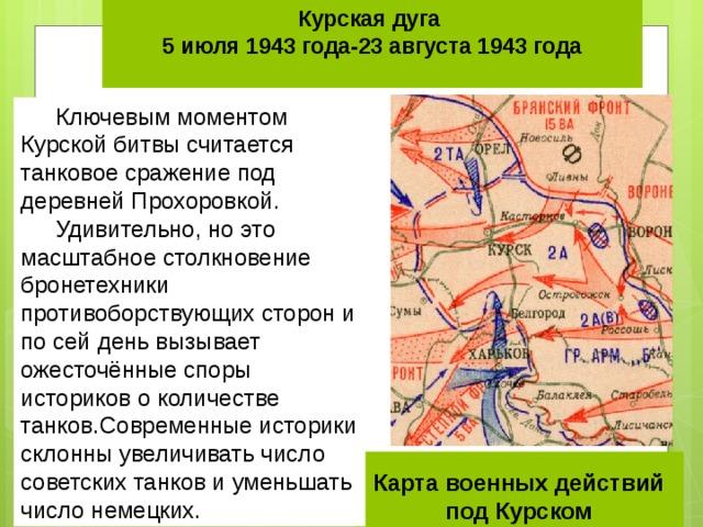 Служба поддержки букинг ком в россии телефон бесплатная линия москва