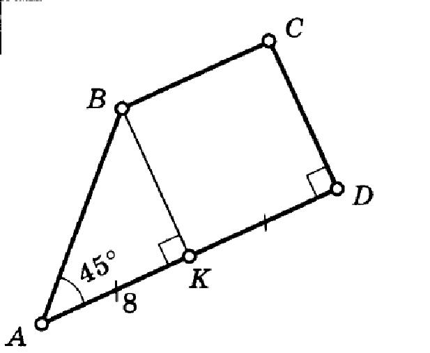Конспект трапеция геометрия 8 класс решение задач водные растворы решение задач