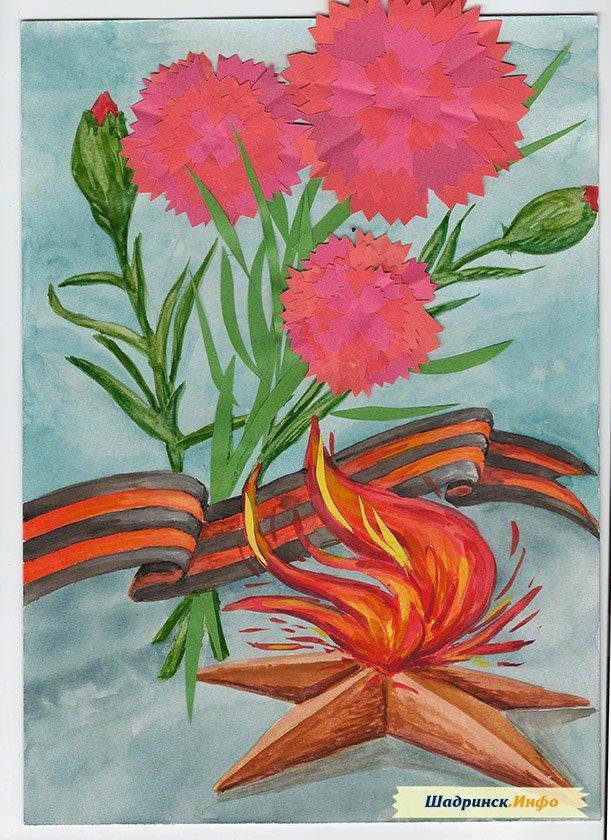 Цветы на рисунок к 9 мая день победы