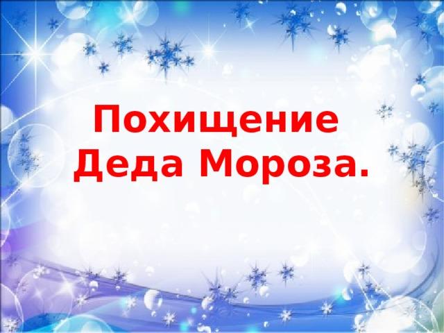 https://fsd.multiurok.ru/html/2017/10/29/s_59f5d177e9353/img0.jpg