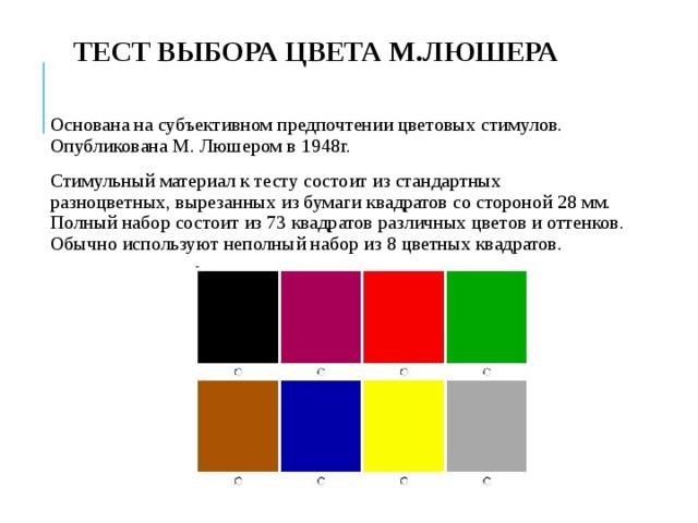 широкоформатные правильная картинка с цветами у психолога контакты акб зарядника