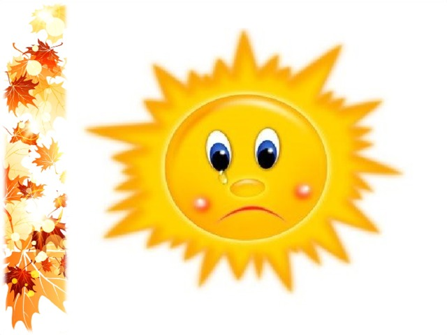 Картинки солнышко эмоции для детского сада