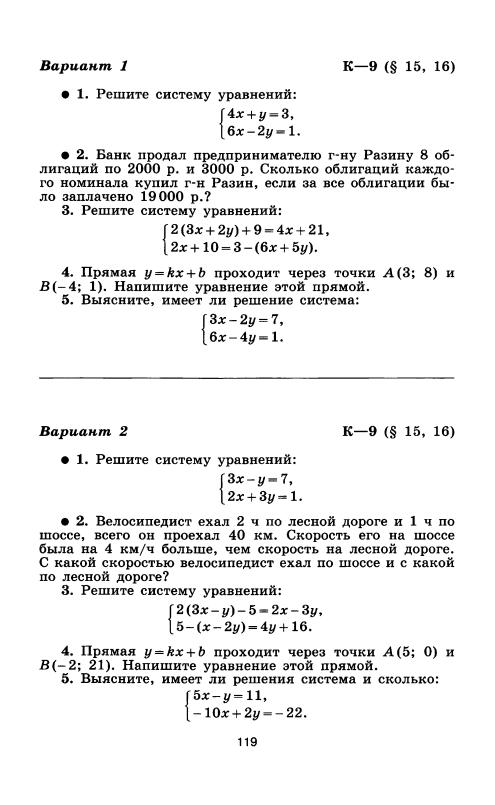 решение задач удельная теплота плавления 8 класс