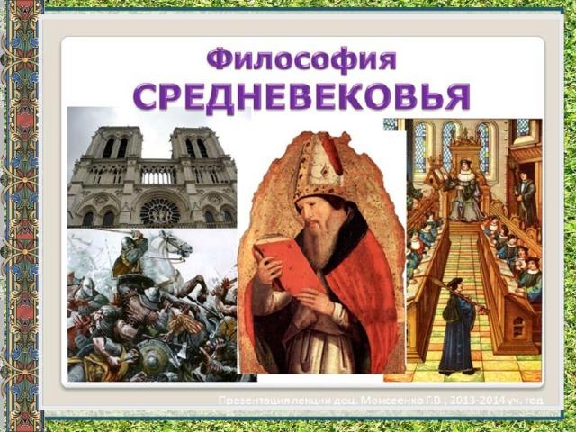 Корел дро, картинки по теме образование и философия