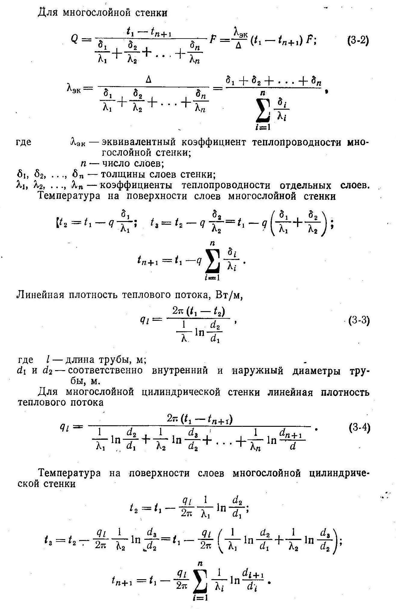 Примеры решения задач на теплопроводность экзамен для двоих смотреть